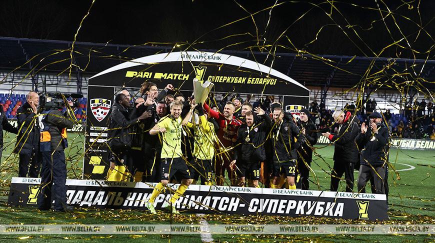 Футболисты 'Шахтера' впервые стали обладателями Суперкубка Беларуси