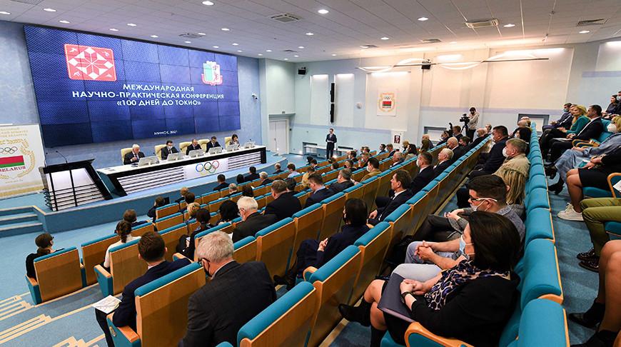Во время конференции. Фото НОК