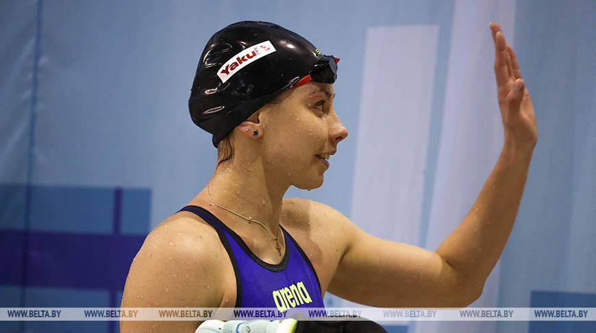Алина Змушко. Фото из архива