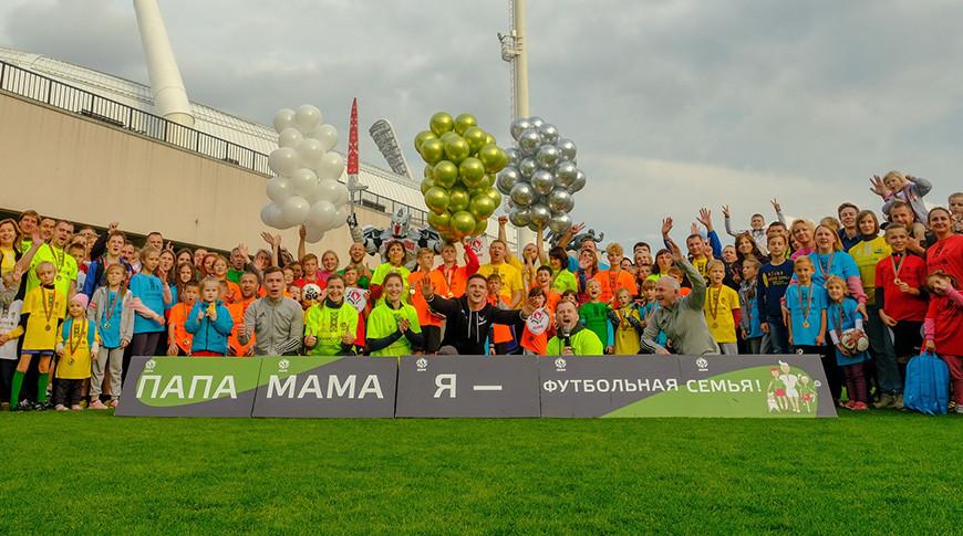 Фото Белорусской федерации футбола