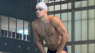 Артем Мачекин. Фото blrswimming.by