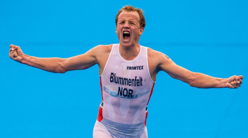 Норвежец Блюмменфельт выиграл золото Олимпиады в мужском триатлоне