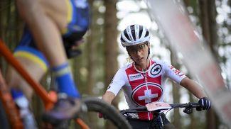 Йоланда Нефф. Фото  EPA - EFE