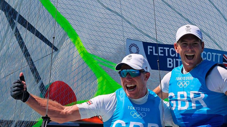 Дилан Флетчер и Стюарт Битхелл. Фото  Reuters