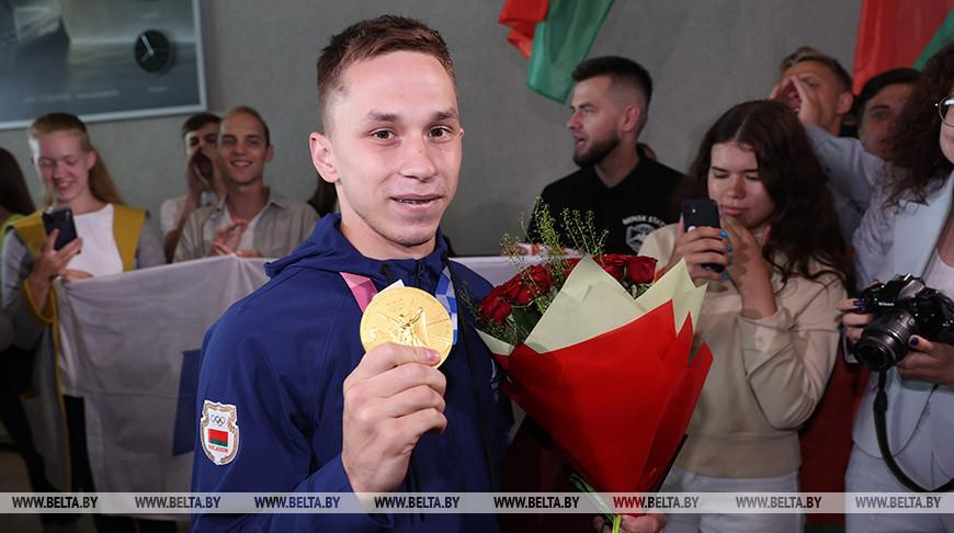 Иван Литвинович