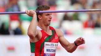 Павел Мелешко. Фото из архива