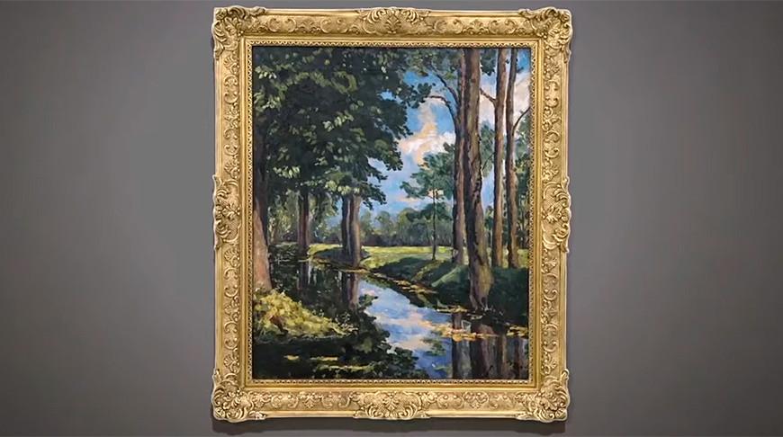 Картина, написанная бывшим премьер-министром Великобритании Уинстоном Черчиллем, продана на торгах в Нью-Йорке примерно за $1,8 млн.