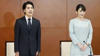 Фото Nikkei