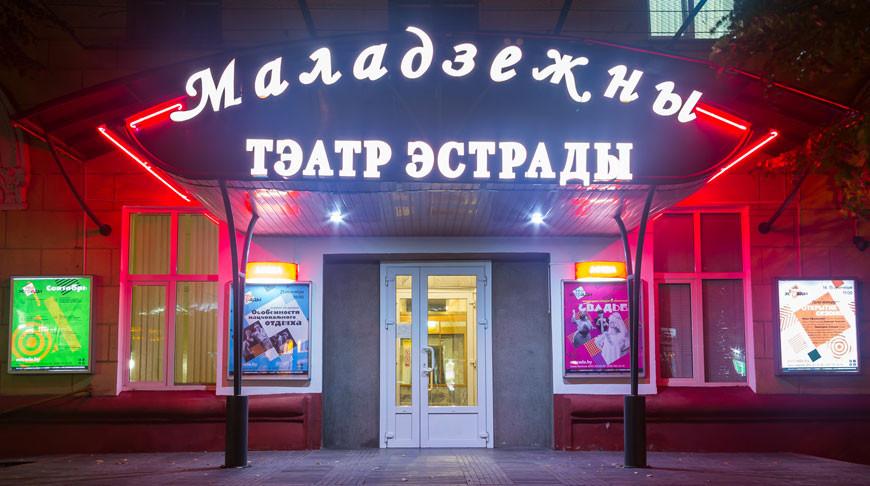 Фото Театра эстрады