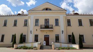 Музей истории города Минска. Фото из архива