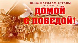 Фото организаторов