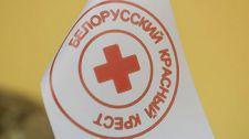 Красный Крест: в ситуации с коронавирусом ярко проявился гуманитарный потенциал белорусов