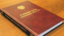 В УК предусмотрят наказание за склонение к допингу и устранение с его помощью соперников