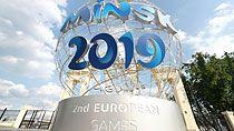 Спортплощадки, культурные события, фан-зоны, транспорт - как Минск встречает Европейские игры