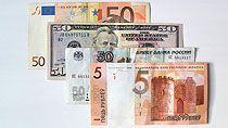 Какими будут курсы валют в 2017 году