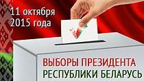 Не ради галочки. В Беларуси с 6 октября стартует досрочное голосование