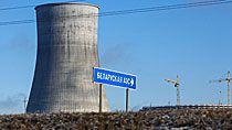 Стройка БелАЭС выходит на экватор
