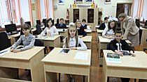 В чем суть новых типовых учебных планов для школ