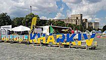 Что туристический Минск может подсмотреть у Харькова