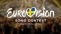 """IVAN в финале """"Евровидения"""": быть или не быть?"""