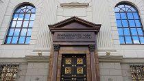 Нацбанк дополнил требования к правилам банковского контроля пунктами о токенах