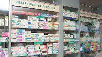 Минздрав проинформировал о мониторинге цен на лекарства