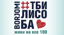 """""""Тбилисоба"""" укрепляет фундамент белорусско-грузинской дружбы"""
