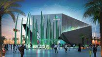 """Чем удивит белорусский павильон на Всемирной выставке """"ЭКСПО-2020"""" в Дубае"""