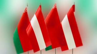 Беларусь-Австрия: общность подходов и перспективы роста