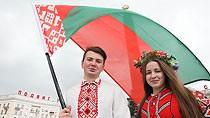 Мы, белорусы...
