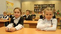 Образование с любовью к детям