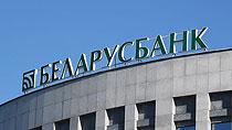 Рубль до безнала доведет?