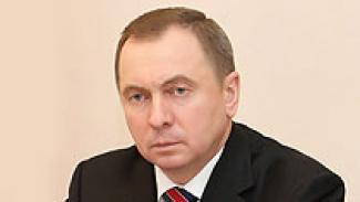 Беларусь будет способствовать усилиям ООН по эффективному управлению водными ресурсами