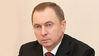 Белорусская инициатива