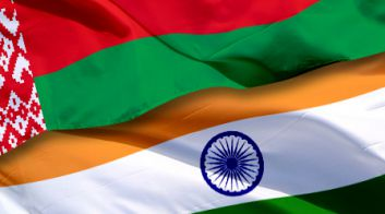 Беларусь-Индия: торгово-экономическое сотрудничество