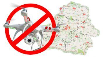 Ограничения полетов для дронов
