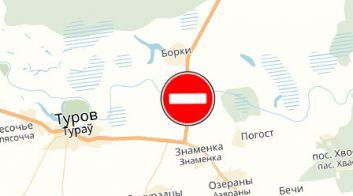 Организация переправы через Припять на время закрытия моста