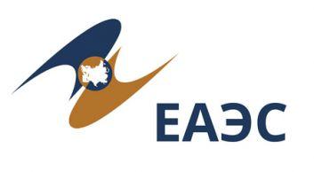 Что изменит новый Таможенный кодекс ЕАЭС