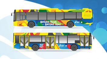 Каким будет столичный транспорт с символикой II Европейских игр