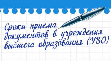 Календарь выпускника-2018