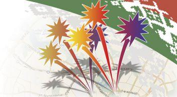 Беларусь празднует День Независимости