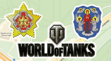 День танкистов в Минске