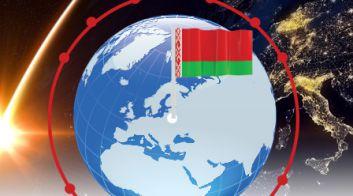 Международный космический конгресс