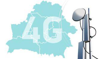 Развитие сети 4G в Беларуси