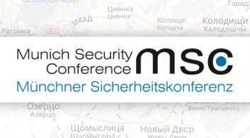 Минск принимает встречу Основной группы Мюнхенской конференции по безопасности