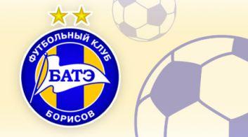 Футбольный клуб БАТЭ в Еврокубках