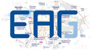 Пленарная неделя ЕАГ проходит в Минске
