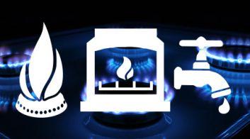 Новые тарифы на ЖКУ. Цены на природный газ