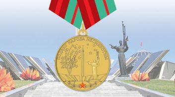 """Медаль """"75 лет освобождения Беларуси от немецко-фашистских захватчиков"""""""