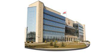 Новое здание Верховного суда